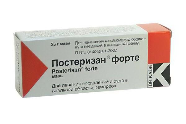 Препараты для лечения если в почках есть камни