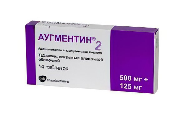 антибиотики аугментин от чего