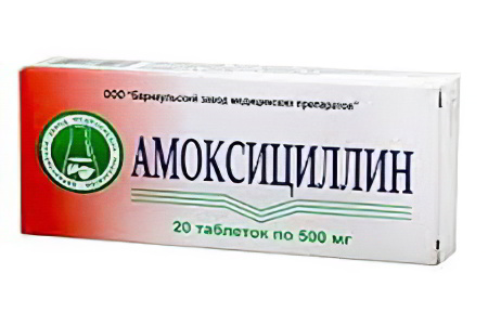 Антибиотики при флюсе зуба на десне и щеке для взрослых: какой пить, таблетки и лекарства при воспалении надкостницы