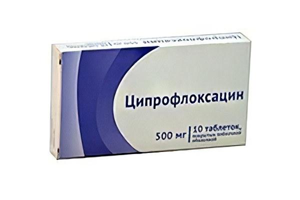Сколько стоят антибиотики от простатита ампициллин помогает при простатите