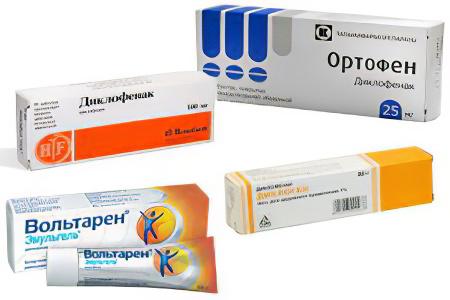 Аспирин инструкция по применению показания маска от