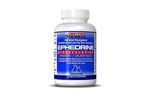 Изображение - Таблетки повышающие давление список efedrina-gidrohlorid