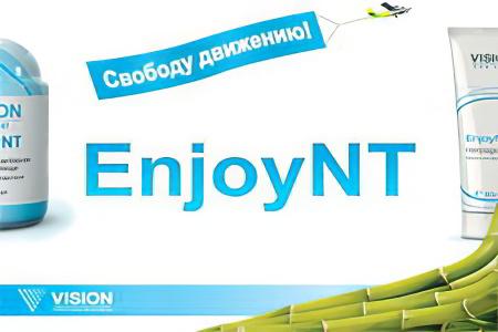 Enjoy NТ