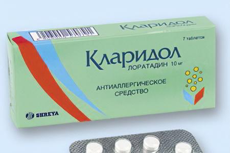 препараты от всех видов паразитов у человека