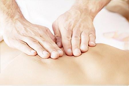 Владивосток лечение спины ода