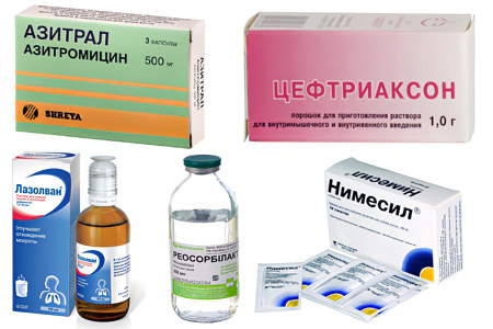 Препараты для лечения пневмонии