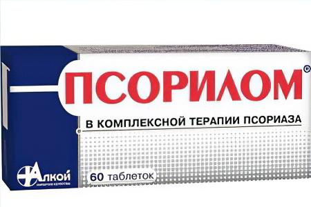 Лечение псориаза: список самых эффективных средств, лечение псориаза народными средствами