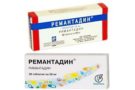 официальная инструкция ремантадин - фото 2