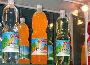 Лимонад Алиса Фотогалерея - вода минеральная и газированные напитки г...